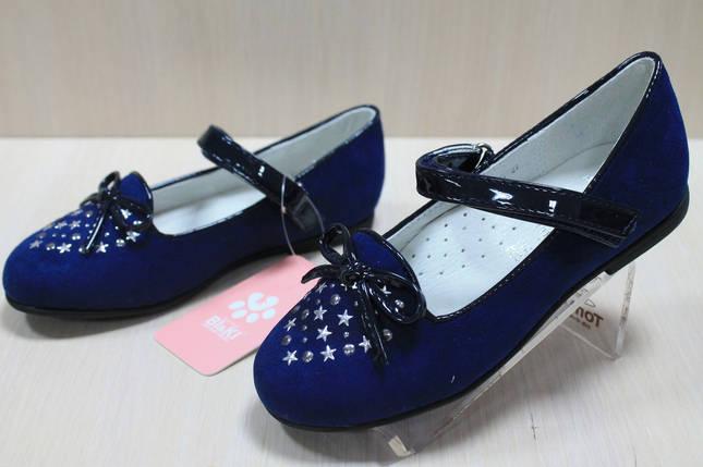 Синие замшевые туфли с бантиком на девочек тм BIKI р. 27, фото 2