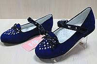 Синие замшевые туфли с бантиком на девочек тм BIKI р. 27