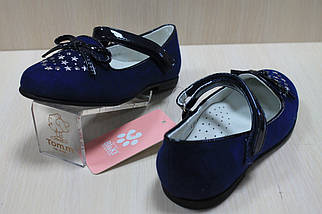Синие замшевые туфли с бантиком на девочек тм BIKI р. 27, фото 3