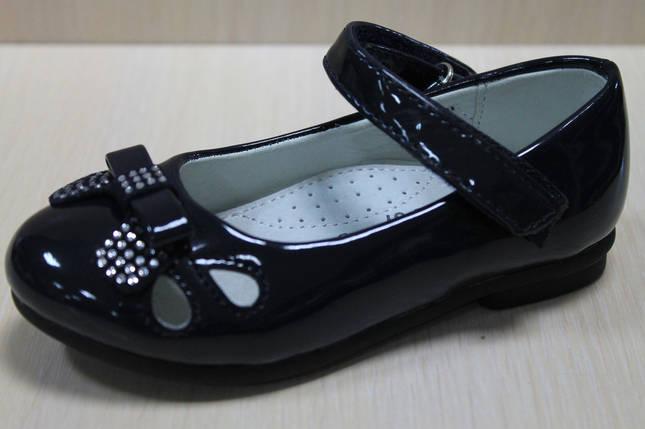Cиние лакированные туфли на девочку тм Том.м р. 26, фото 2