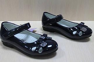 Cиние лакированные туфли на девочку тм Том.м р. 26, фото 3