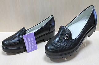 Подростковые черные туфли на тракторной подошве на девочку тм Том.м р. 32,36, фото 3
