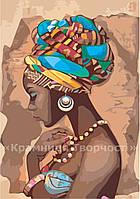 "Картина по номерам без упаковки ""Влюблённая африканка"", 35х50см (КНО2625)"