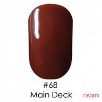 Гель-лак Naomi 068 Main Deck, 6 мл