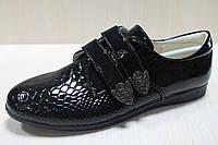 Закрытые лаковые черные туфли на девочку тм Тom.m р.36,37