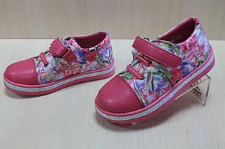 Закрытые туфли на липучке на девочку тм Y.Top р.22, фото 2