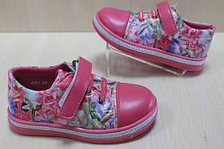 Закрытые туфли на липучке на девочку тм Y.Top р.22, фото 3