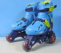 _Роликовые коньки раздвижные детские N221B-XS (25-28) (изменен. полож. колес, сине-голуб)