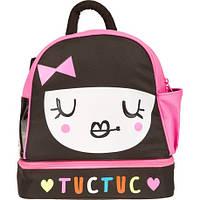 Рюкзак школьный  с отделением ланчбокса для девочки  PEOPLE TUC TUC