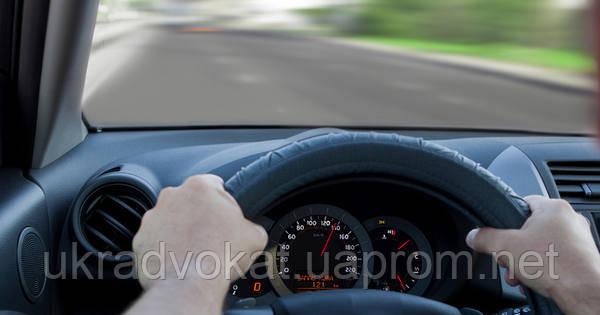 Для украинских автомобилистов анонсируют новый штраф