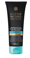 """Преображающая Маска-обертывание для похудения с глиной Гассул и маслом черного тмина """"Магия Марокко"""" Белита"""