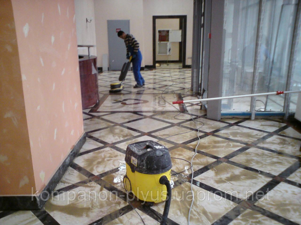 Услуги уборки после строительства и ремонта.