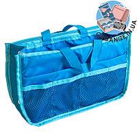 Органайзер для сумки ORGANIZE украинский аналог Bag in Bag (голубой)