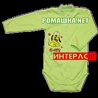 Детский боди с длинным рукавом р. 68 демисезонный ткань ИНТЕРЛОК 100% хлопок ТМ Алекс 3149 Зеленый1