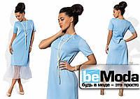 Стильное женское платье оригинального кроя с прозрачной сеткой по краю низа голубое
