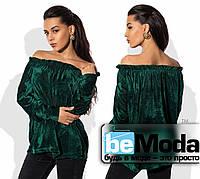 Эффектная женская блуза свободного кроя с открытыми плечами зеленая
