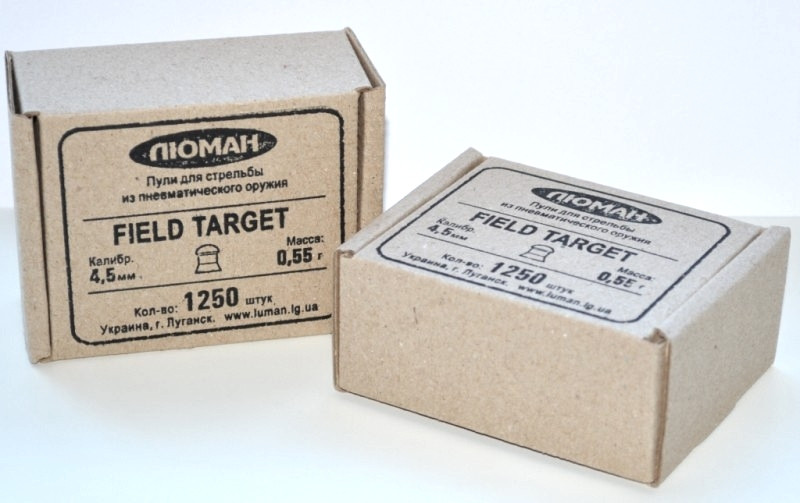 Пули Люман Field Target, 0,55 г. 1250 шт.