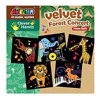Набор для гравировки Животные Avenir Clever Hands Velvet Forest Concert (СН1079)