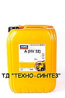 Масло гидравлическое YUKO Марки А (20л)