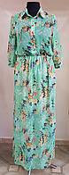 Стильное летнее шифоновое платье  (Италия)