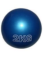 Мяч медбол 2кг