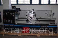 Zenitech WM 660 токарный станок по металлу токарний токарно-винторезный верстат зенитек вм 660, фото 3