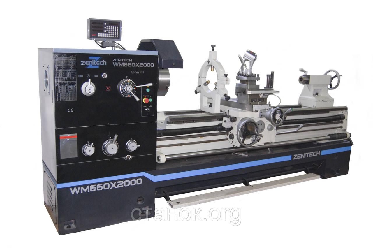 Zenitech WM 660 токарный станок по металлу токарний токарно-винторезный верстат зенитек вм 660