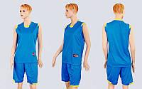 Форма баскетбольная женская Reward LD-8096W-BL (полиэстер, р-р L-2XL, голубой-желтый)