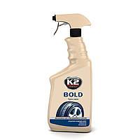 Молочко для ухода за шинами K2 Bold 700 мл
