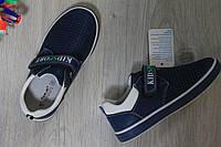 Cиние туфли для мальчика на липучках тм Томм р. 27,31