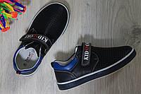 Спортивные туфли для мальчика чёрные мокасины тм Том.м р.30
