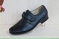 Подростковые туфли на мальчика детская школьная обувь тм Том.м р.36