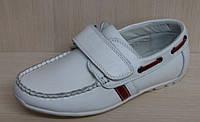 Мокасины на мальчика белые детская школьная обувь туфли тм Tom.m р.36