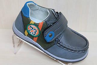 Детские мокасины чёрные спортивные туфли для мальчика тм Dom р.22, фото 2