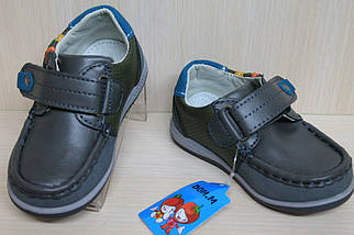 Детские мокасины чёрные спортивные туфли для мальчика тм Dom р.22, фото 3