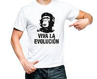 """Футболка """"Viva La Evolucion"""""""