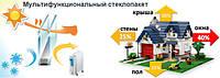 Стеклопакет однокамерный с энергосбережением (4-24-4И)