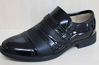 Туфли на мальчика подростковые школьная обувь тм Том.м р.36, фото 3