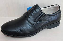 Туфли на мальчика серия детская школьная обувь р.36,37