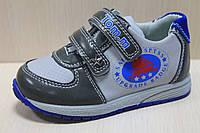 Фирменные ботинки на мальчика тм Tomm р.25