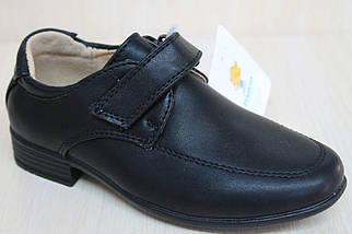 Детские демисезонные туфли на мальчика тм Том.м р. 25,26,27, фото 3