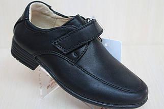 Детские демисезонные туфли на мальчика тм Том.м р. 25,26,27, фото 2