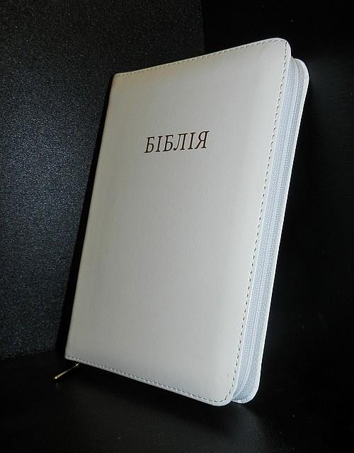 Біблія, 13х18,5 см, біла