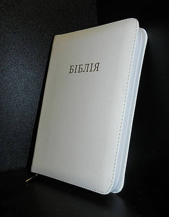 Біблія, 13х18,5 см, біла, фото 2