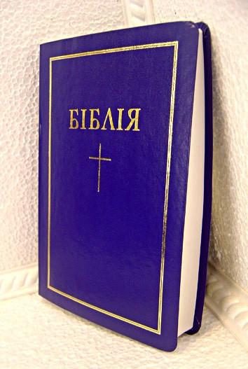 Біблія, 16х24 см., синя з рамкою