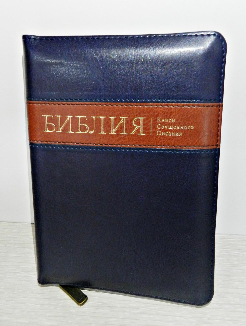 Библия, 13,5х18,5 см, темно-синяя с коричневой вставкой