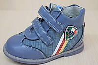 Детские серые ботинки на мальчика серия Ортопедия тм Tom.m р.23