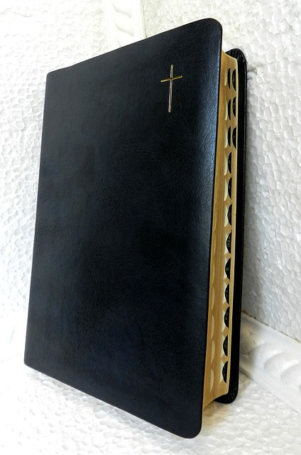 Библия,14х19,5 см.,темно-синяя