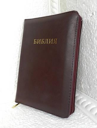 Библия, 13х18,5 см., золотой срез, с индексами, с замком, фото 2