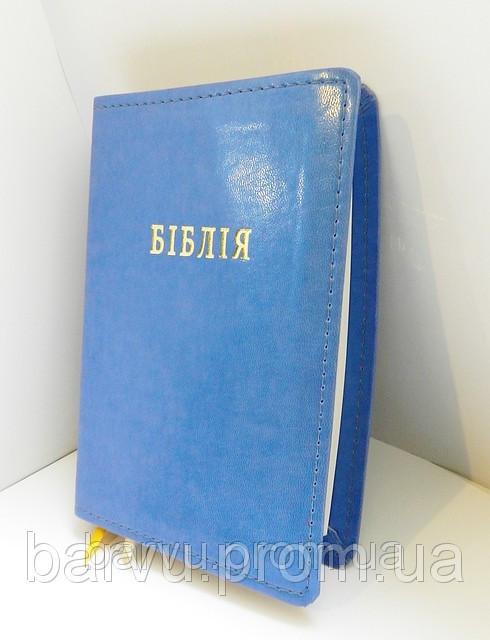 Біблії, 13х19 см, шкірзамінник